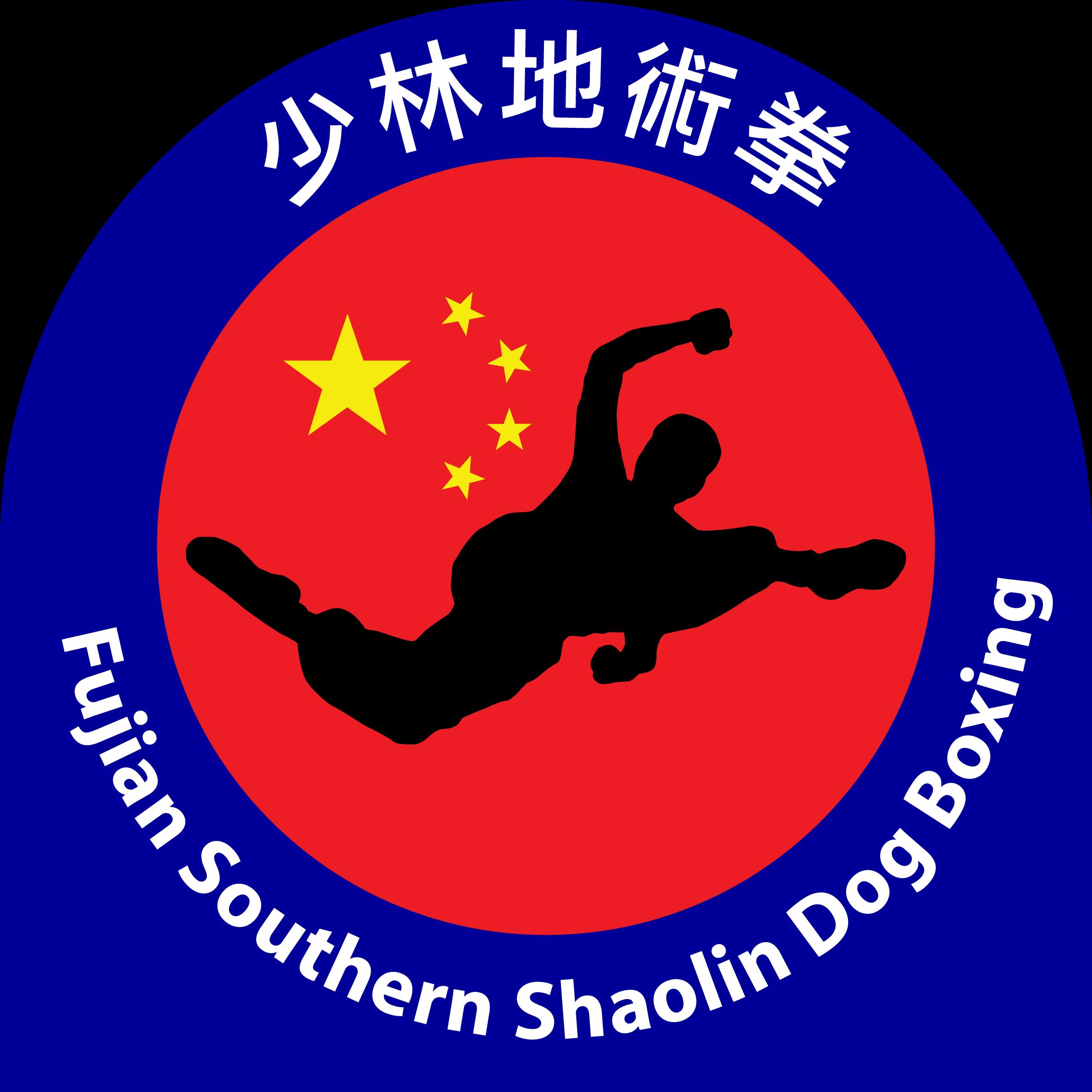 Dog style kung fu