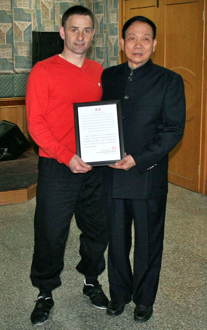 Neil mastership and international coach award 2012