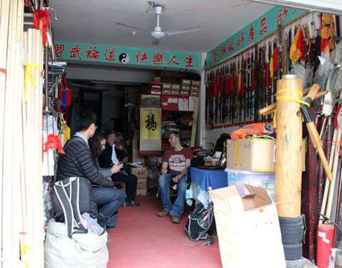 blog-The-Very-cool-Kungfu-shop