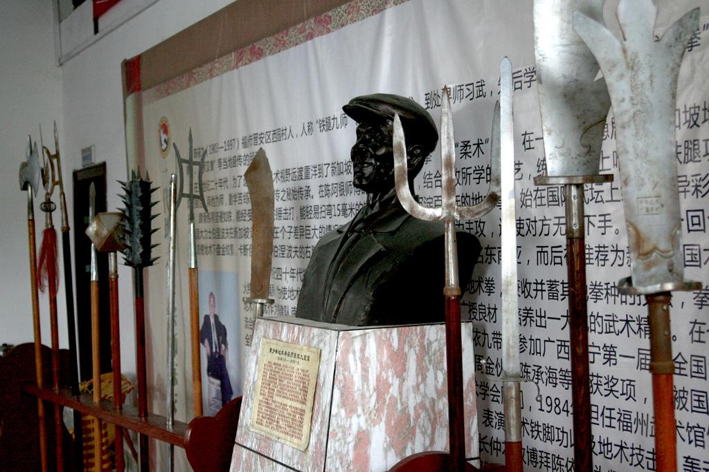 Chen-Yi-Jiu
