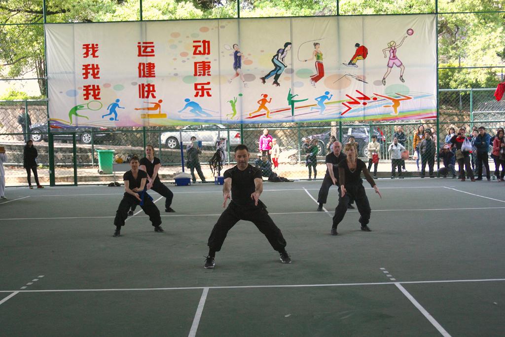Group-San-Zhan