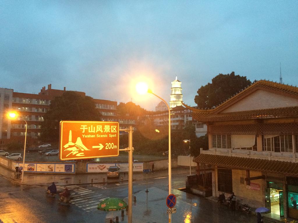 White-pagoda