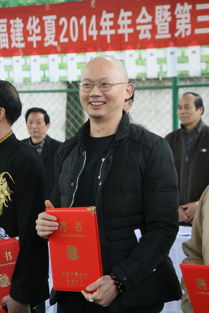 Zhen-Quan-Lin