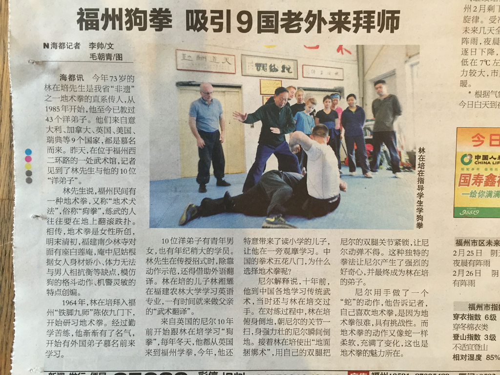 Fuzhou-News-paper