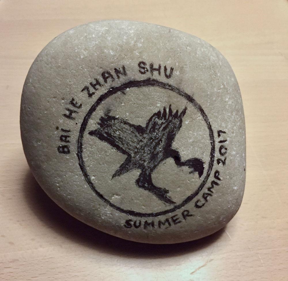 WCFA 2017 stone